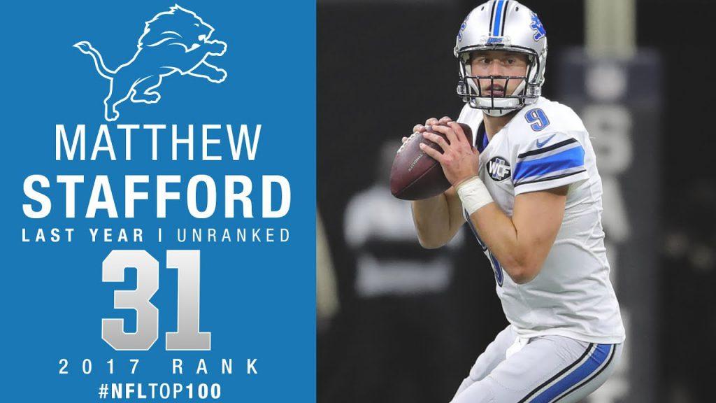 2018年NFLトップ100(31位〜40位)