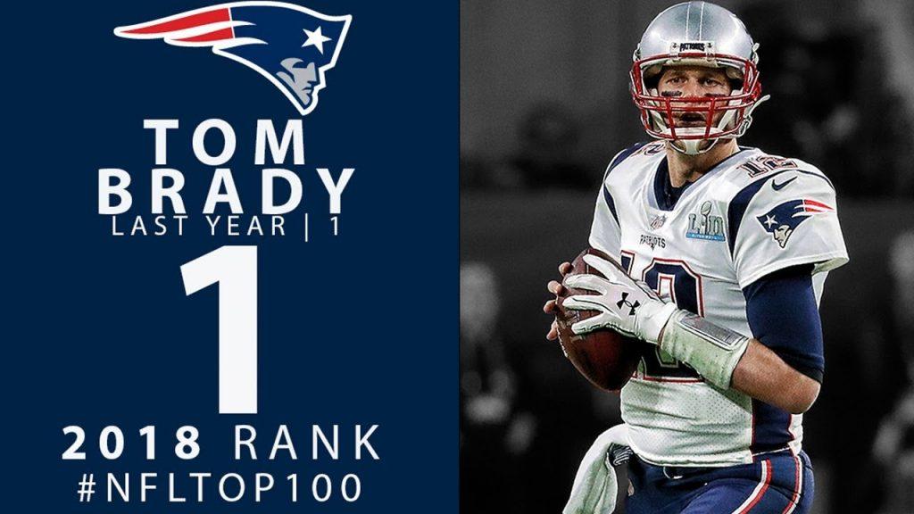 2018年NFLトップ100(1位〜10位)